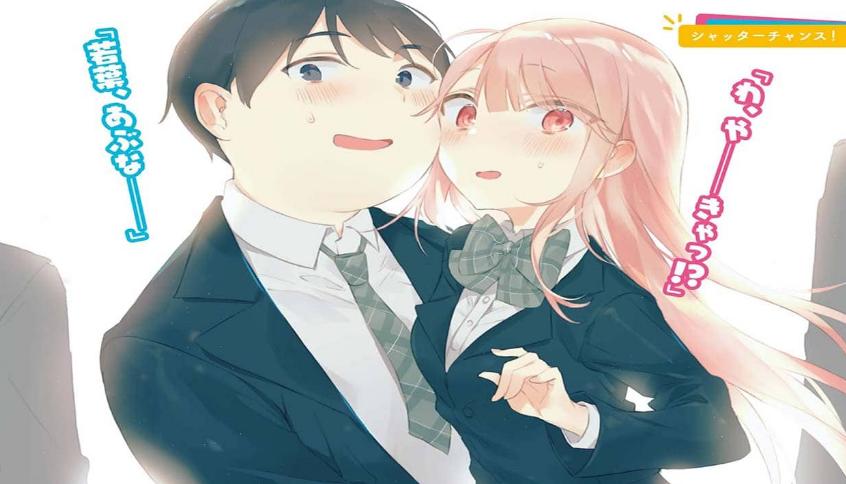 Marumaru yamada Animemes